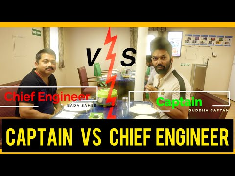 Captain VS Chief Engineer Day/Merchant Navy