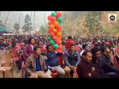 SKM Foundation Day Celebrations At Legship West Sikkim