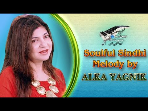 Soulful Indian Sindhi Song by Alka Yagnik