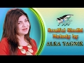 Download Soulful Indian Sindhi Song by Alka Yagnik MP3 song and Music Video