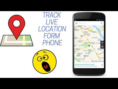 How To Track Real-Time Live Location using your Smartphone | Track Mobile | Track Anyone