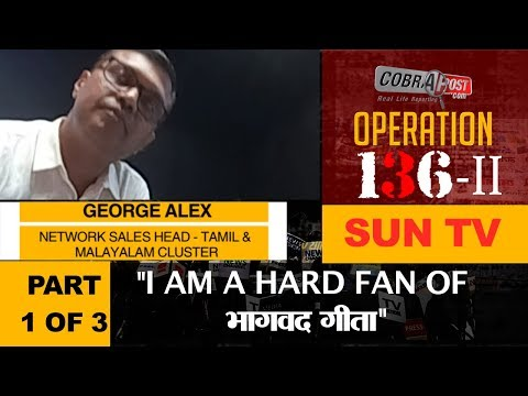 Operation 136 II, Sun Group- Part 1 of 3