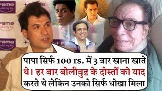 Kader Khan Son39s Sarfaraz Khan Emotional For His Father  Angry on Amitabh David Dhawan and Other