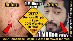 hqdefault - Best Solution For Pimples In Hindi