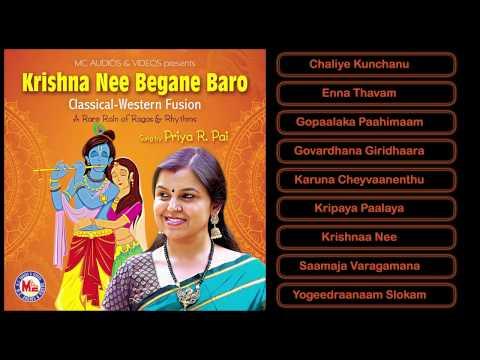 KRISHNA NEE BEGANE BARO | HIndu Devotional Songs Malayalam | Classical Songs | Audio Jukebox thumbnail