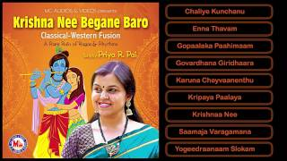 KRISHNA NEE BEGANE BARO   HIndu Devotional Songs Malayalam   Classical Songs   Audio Jukebox