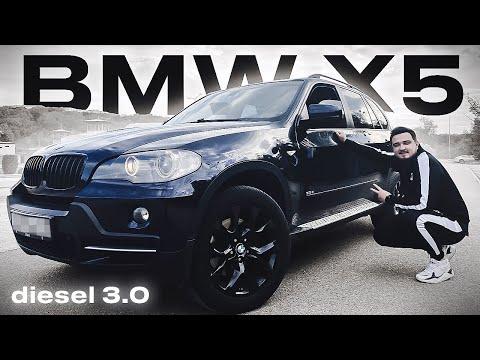 BMW X5 E70 3.0d / ИСТОРИЯ о моей МАШИНЕ после 2 лет владения!