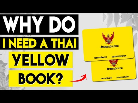 📒 Thai Yellow Book | Thai Yellow book process | Tabien Baan | Tabien Baan Foreigner❤️