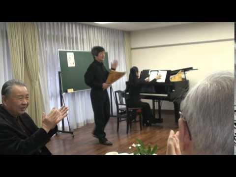 Small concert pan flute Susumu Otsukaマロニエカフェコンサート、パンフルート大束晋