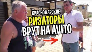 видео Стоит ли покупать дом в Краснодарском крае? Плюсы и минусы данного региона?