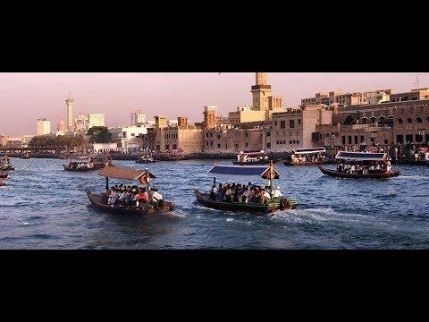Al Abra | Old Souk Dubai | Bleselle Rebarbosa