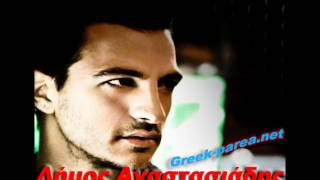Dimos Anastasiadis - Tora (New Song 2012)