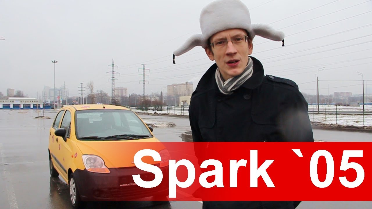 Chevrolet Spark 2005