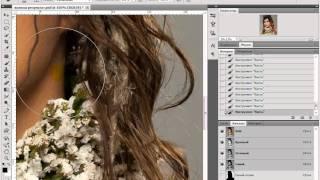 Выделение и вырезание волос на другой фон