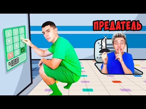 AMONG US в Реальной Жизни ! **3 Часть** - Видео онлайн