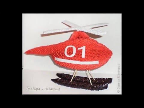 Модульное оригами пожарник схема сборки
