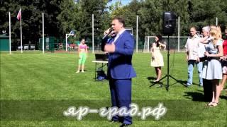 День физкультурника, Солнечногорск 2015г.