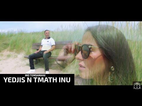 MO TEMSAMANI - YEDJIS N TMATH INU [Exclusive Music Video]