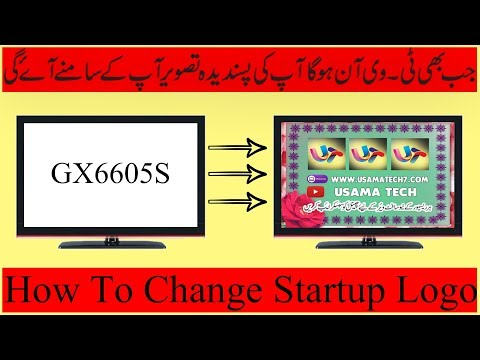 Download How To Change Startup Logo In Gx6605s Chip Softwares