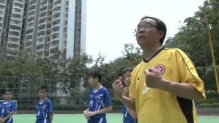 主教盃- 劉富根神父訪問