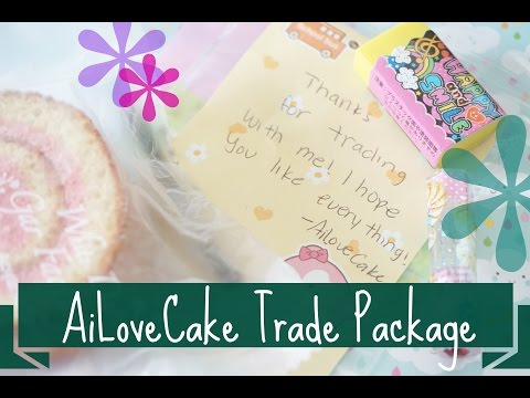 AiLoveCake Trade Package