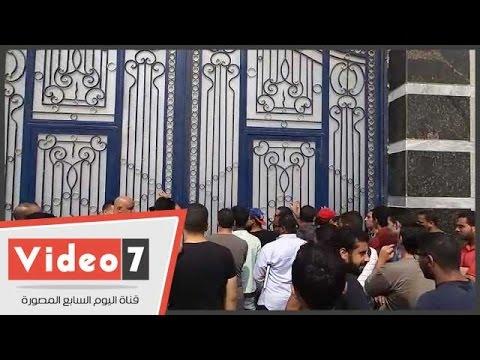 اليوم السابع : غضب جماهير الزمالك أمام النادى لعدم حصولهم على التذاكر
