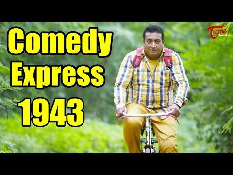 Comedy Express 1943 | B 2 B | Latest Telugu Comedy Scenes | #ComedyMovies