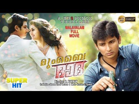 Latest Malayalam Super Hit Movie 2017 | Malayalam Full Movie | Mumbai Dada | Latest Upload 2017