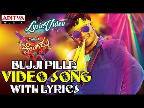 Bujji Pilla Video Song With Lyrics II Potugadu Songs II Manchu Manoj Kumar, Sakshi Chaudhary