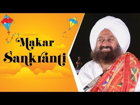 The Significance Of Makar Sankranti | Gurudev Sri Sri Ravi Shankar