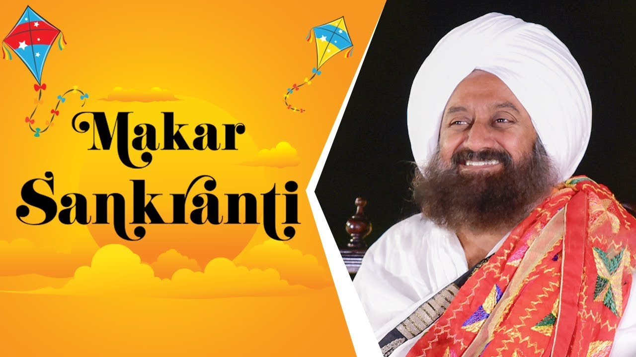 The Significance Of Makar Sankranti by Gurudev Sri Sri Ravi Shankar