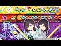 Dear Doppelganger【Taiko No Tatsujin Switch Ver.】