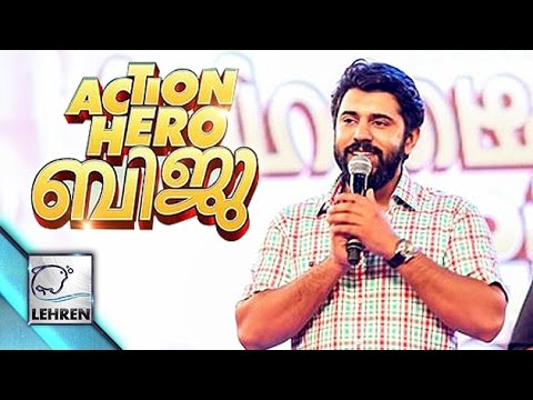 Nivin Pauly Celebrates 'Action Hero Biju' Film's 80 Days Of Run | Lehren Malayalam