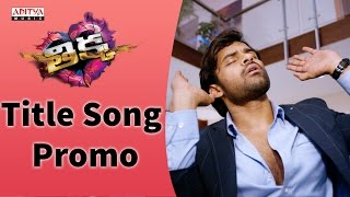 Download Hindi Video Songs - Thikka Promo Song || Sai Dharam Tej, Larissa Bonesi, Mannara Chopra || Rohin Reddy, SS Thaman