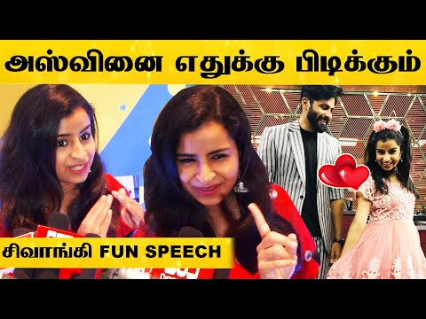 Cook With Comali Pugazh குறித்து ரகசியம் சொன்ன Shivangi - Funny Speech !!   HD
