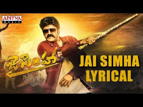 Jai Simha Title Song Lyrical | Nandamuri...