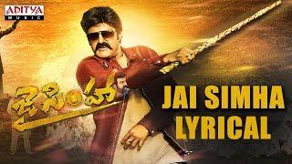 Jai Simha Title Song Lyrical | Nandamuri Balakrishna, Nayanthara | K.S.Ravikumar | Chirrantan Bhatt