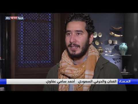 افتتاح الجناح الخاص بالفن والتراث الإسلامي في المتحف البريطاني  - نشر قبل 6 ساعة