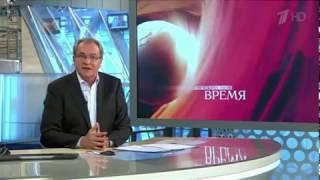 Первый канал о криптовалютах, - Новости первого канала от 2 июля 2017 года
