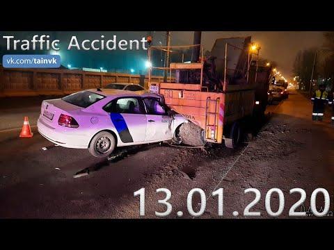 Подборка аварии ДТП на видеорегистратор за 13.01.2020 год