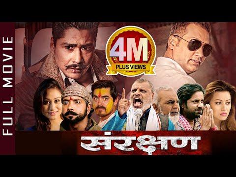 New Nepali Full Movie 2018/2075 - SANRAKSHAN | Nikhil Upreti, Saugat Malla, Malina Joshi