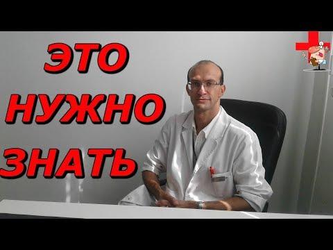 Ответы врача эндокринолога про диабетическую стопу.