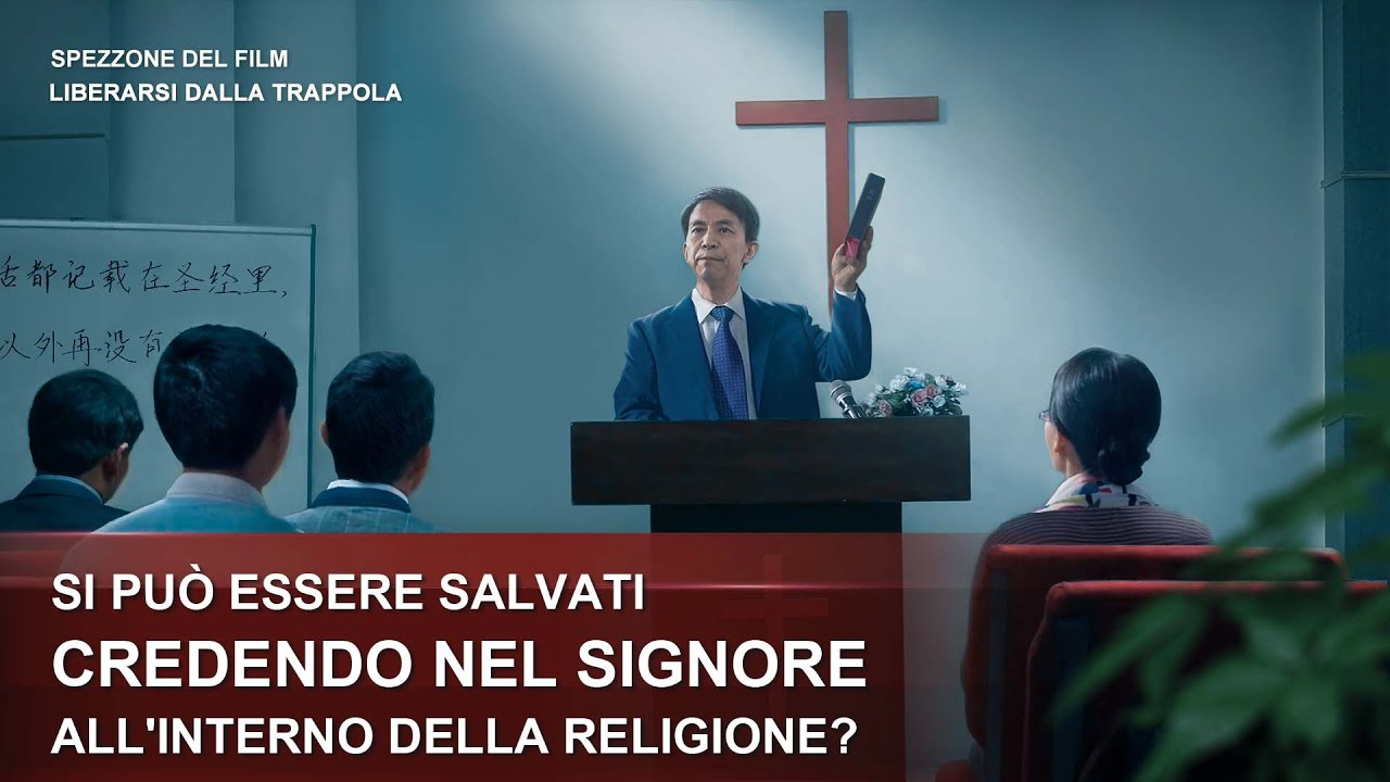 """Film cristiano """"Liberarsi dalla trappola"""" (Spezzone 3/6)"""