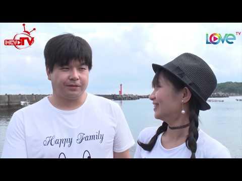 Cô gái An Giang hạnh phúc khi lấy chồng Nhật Bản 'hiền khô' và hết sức yêu thương vợ