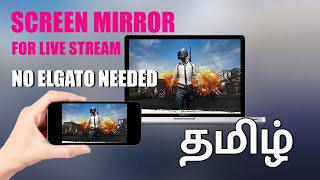 Screen mirroring With Audio for Pubg | Freefire & Mobile Games Android