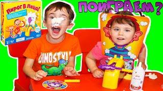 Дети играют в игру ПИРОГ В ЛИЦО. Артём играет против мамы, кто же победит? PIE FACE Challenge