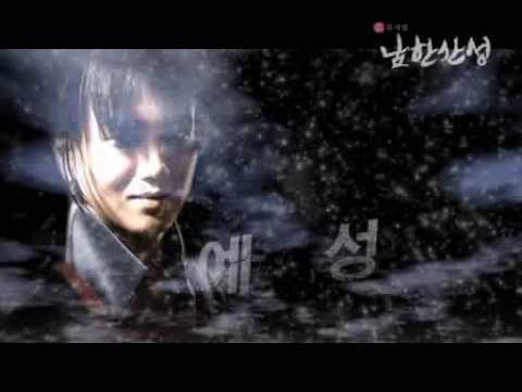 090921 Musical Namhansansung Trailer (Yesung)