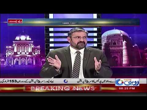 Health department issues | News Night | 16 February 2018 | Rohi