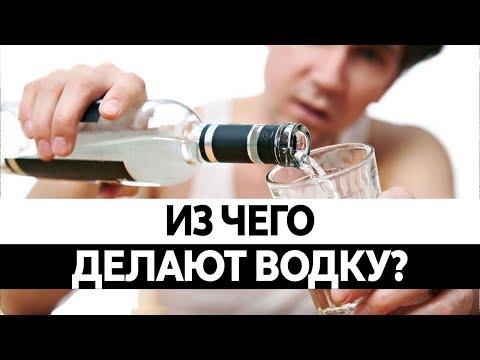 Водку в жопу видео фото 125-100