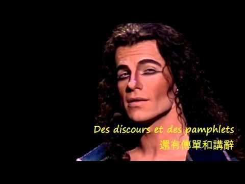 Florence - Notre Dame de Paris 巴黎聖母院,  Bruno Pelletier+Daniel Lavoie with lyrics +Chi translation
